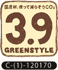 3.9 GREENSTYLE